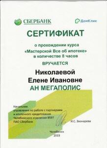 IMG_20200208_0002
