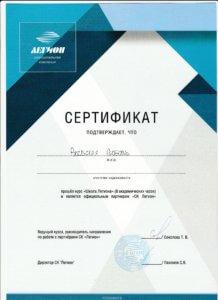 IMG_20200208_0004