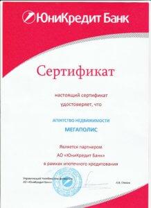 IMG_20200208_0008